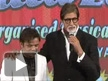 Big B at The Music Launch of 'Ata Pata Laapata'