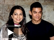 Special screening of Qayamat Se Qayamat Tak special screening